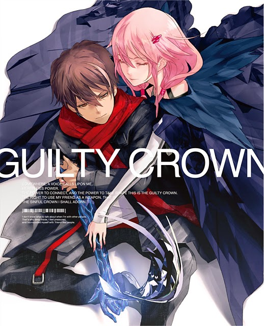 Insert Song Guilty Crown