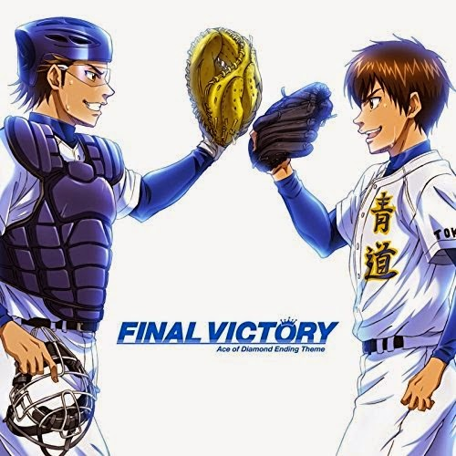 Daiya No Ace Ace Of Diamond Images Diamond No Ace: Ending 6 Full Ace Of Diamond (FINAL VICTORY By Seido High